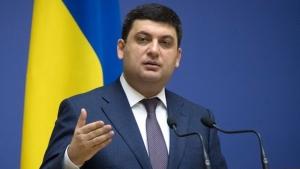 Украина, Владимир Гройсман, АМКУ, Коррупция, Заявление