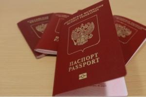 Крым, Россия, паспорта, загранпаспорта, Европа, туристы, референдум, полуостров