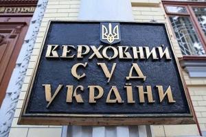 украина, дтп, пехеход, авария, суд, компенсация