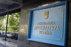 Бойцы, Прикарпатье, ГПУ, уголовное дело, дезертиры