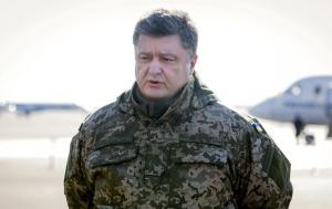 украина, экономика украины, петр порошенко, безопасность