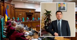 новый судья, ксу, конституционный суд, тупицкий, Новости Украины, прокуратура, Янукович