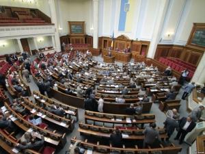 Янукович, уголовное дело, криминал, ВР, лишение льгот и привилегий, парламент украины