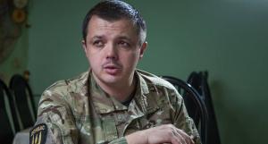 """широкино, донбасс, мариуполь, днр, всу, семенченко, батальон """"Донбасс, армия Украины"""