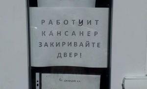 крым, аннексия, ялта, магазин, объявление, соцсети, фото, россия, русский язык, новости украины