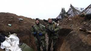 широкино, мариуполь, происшествия, ато, днр, армия украины, азов