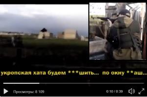 обсе, украина, хуг, война, донбасс, вооружение, скандал