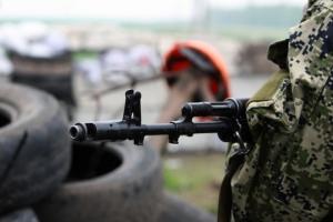 Донецк, АТО, Главное управление разведки, Министерство обороны
