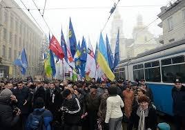 Митинг, Винница, МВД, активисты, нарушения, протестующие, площадь