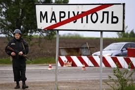 Мариуполь, АТО, обстрел, ситуация, генштаб