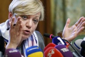 валерия гонтарева, наталья яресько, новости украины, новости киева, курс гривны