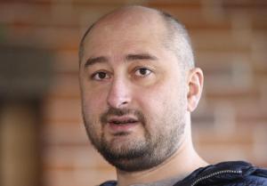 бабченко, путин, россия, агрессия, история, скандал