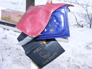 паспорта, обложки, днр, всу, блокпост
