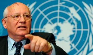 Горбачев, ДТП, происшествия, Москва, Россия, политика, общество
