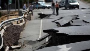 землетрясение, чили, видео, катастрофа