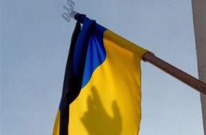 новости украины, траур, мариуполь, киев, боевики, террористы