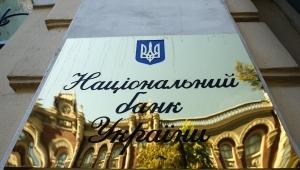 нацбанк украины, курс валют, курс гривны, финансы, новости украины, доллар