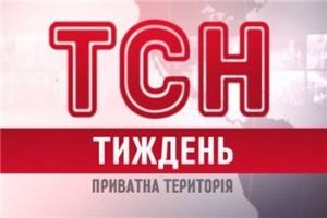 СКМ, Ахметов, Донбасс, Емченко, опровержение