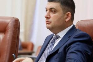 Гройсман, Украина, Верховная рада, парламент, Киев, выгнал сотрудников мвд, повестки