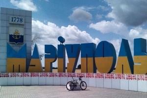 мариуполь, общество, происшествия, восток украины, порошенко, широкино
