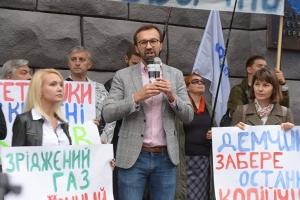 Сергей Лещенко, Виктор Медведчук, новости Украины, подорожание газа