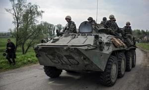 юго-восток украины, ситуация в украине, национальная гвардия, бои под артемовском