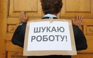 украина, безработица, госстат, одесса, киев, житомир