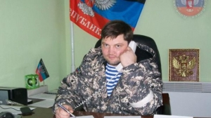 Новости Украины, ДНР - Донецкая Народная Республика, выборы в днр и лнр, новости горловка