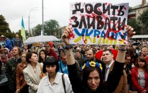 новости киева, новости украины, петр порошенко, администрация президента, митинг, ато