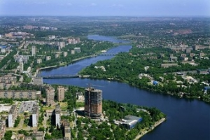 донецк, общество, происшествие, мэрия донецка, ато, донбасс, юго-восток украины