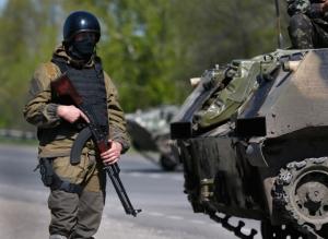 армия украины, юго-восток украины, ато, град, днр, новости украины, human rights watch, международные нормы