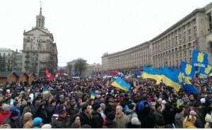 Киев, Вече, Верховная Рада, выборы, сотня,