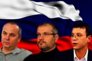 санкции, россия, украина, скандал, политика, выборы, шуфрич, вилкул,