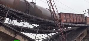 мост, Константиновка, взрыв, поезд