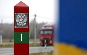 Украина, Беларусь, граница, Госпогранкомитет, паспорт, электронный паспорт, общество, политика
