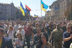 марш, киев, защитники, независимость, ветераны, шествие, украина