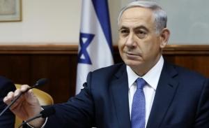 Конгресс США, Израиль, Белый дом, Обама, Нетаньяху, политика, евреи, международные отношения