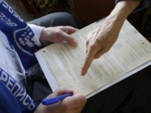 новости крыма, крым после референдума, перепись населения в крыму