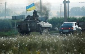 иловайск, донецкая область, происшествия,юго-восток украины, ато, донбасс, новости украины, днр, армия украины, нацгвардия, комсомольское