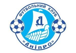 футбол, украина, спорт, фк днепр, киев