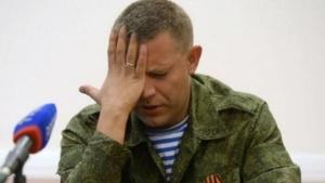 украина, россия, донбасс, днр, донецк, захарченко, бандит, смена риторики, синдикат, пушилин, кадровая политика