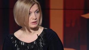 Украина, Донбасс, Ирина Геращенко, Миротворцы ООН, Верховная Рада