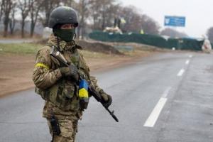 ато, армия украины, вооруженные силы украины, донецк, днр, лнр