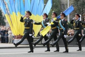 24 августа, парад, день независимости, Яценюк