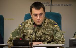 новости, Украина, военное положение, пересечение, выезд за границу, правила, Омелян, изменения, Борисполь, рейсы, Укрзализныця