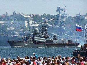 черноморский флот, крым, россия ,украина