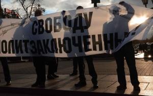 геращенко, переговоры в минске, россия, политзаключенные, лнр, днр, плен, донбасс