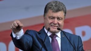 петр поршенко, новости украины, новости сша, выступление в конгрессе сша