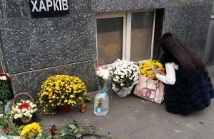 улица сумская, место трагедии, фото, алена зайцева, дтп, харьков, жертвы, погибшие, столкновение, происшествия, новости украины