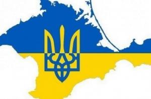 крым, украина, россия, финансы, скандал, россия, соцсети